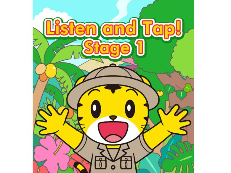 Listen and Tap Stage 1