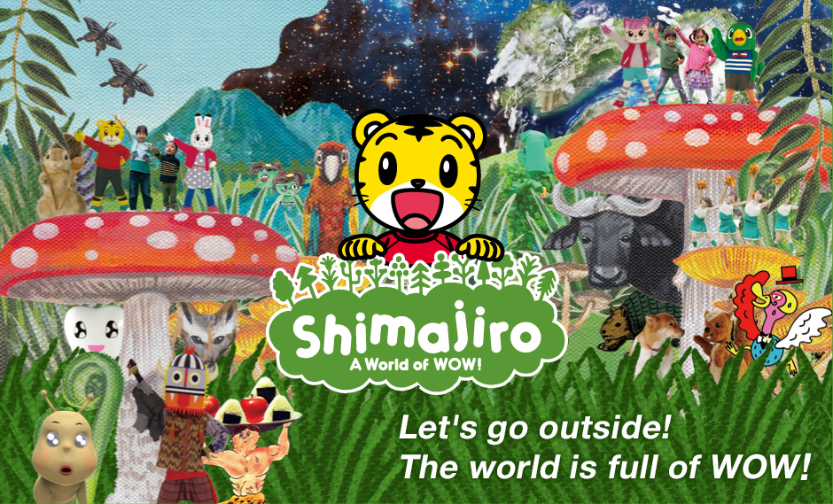 Shimajiro A World of WOW! Let's go outside! The world is full of WOW!